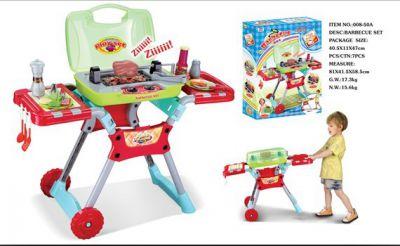 Grill dla dzieci G21 z akcesoriami
