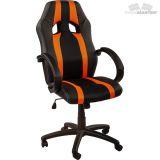 Krzesło biurowe GS Tripes Series czarno-pomarańczowe
